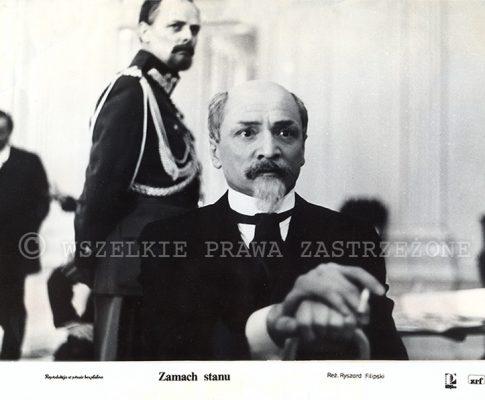 Zamach stanu (1980)