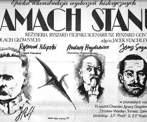 Zamach stanu (1980) – plakat